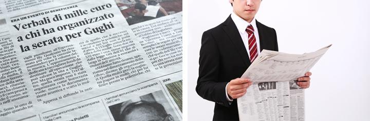「新聞」におけるUIとUXの違い